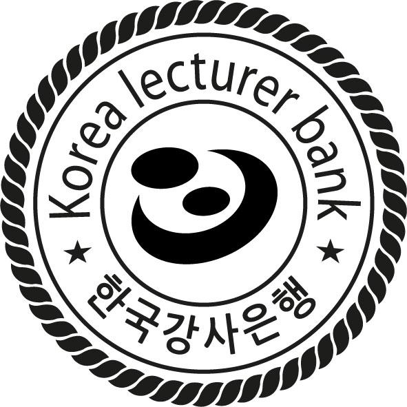 한국강사은행마크.jpg