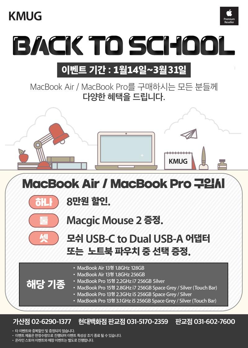 BTS수정-이벤트페이지1600.jpg