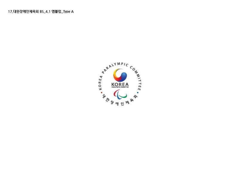 BS_4.1-엠블럼_Type-A.jpg