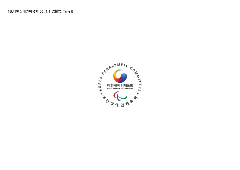 BS_4.1-엠블럼_Type-B.jpg