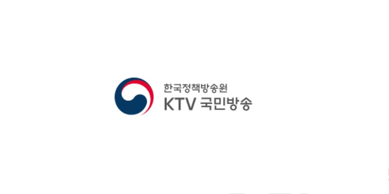 KTV국민방송_1차병기_국문_좌우.jpg