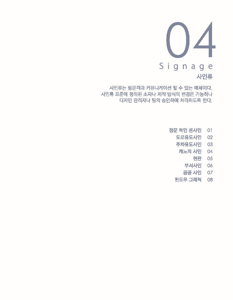 대한민국자원봉사_페이지_42.jpg