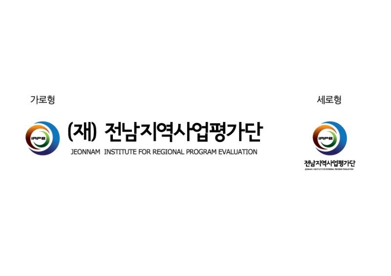 전남지역사업평가단.jpg