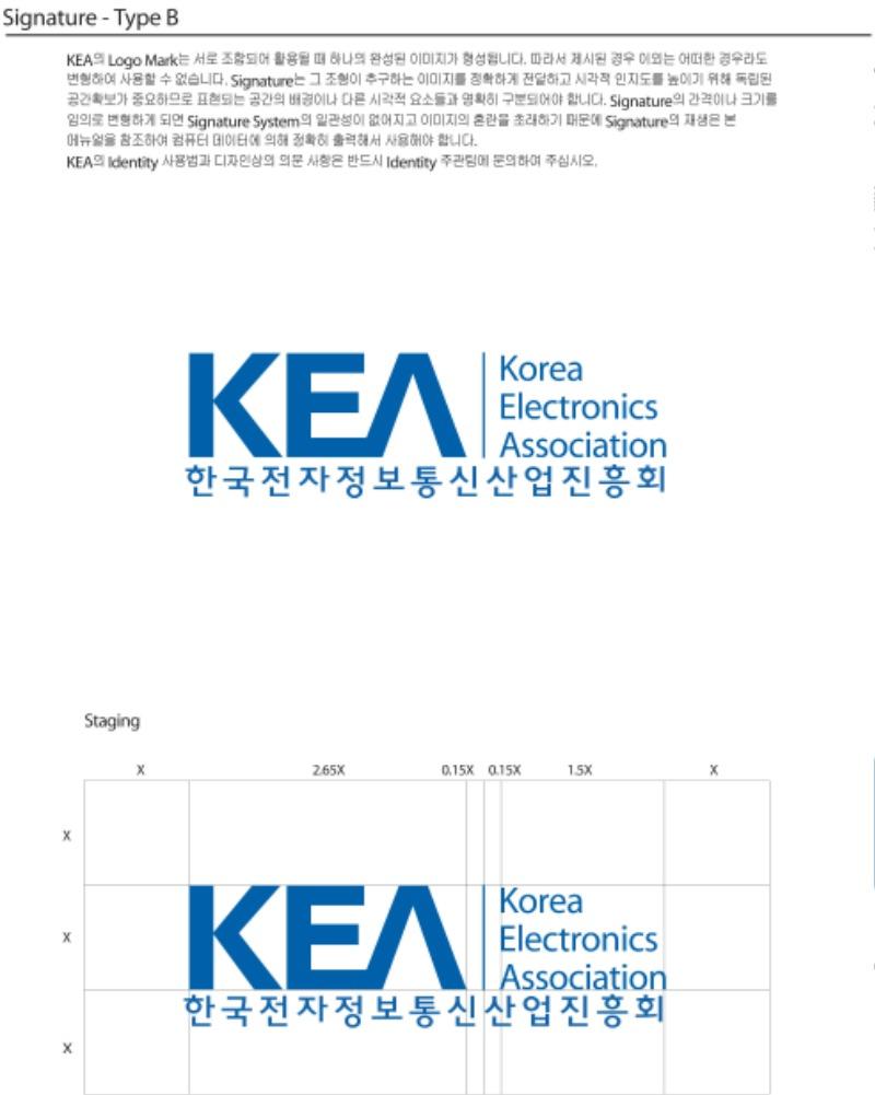 KEA_CI.jpg