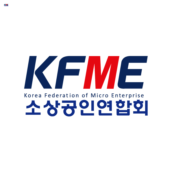 소상공인연합회.jpg