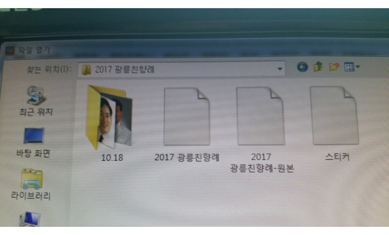 20180308_123408.jpg