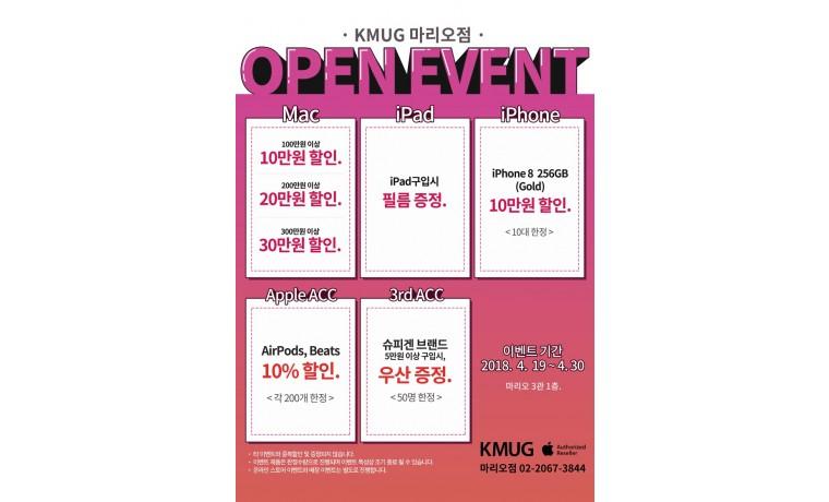 mario_open_event_1600.jpg