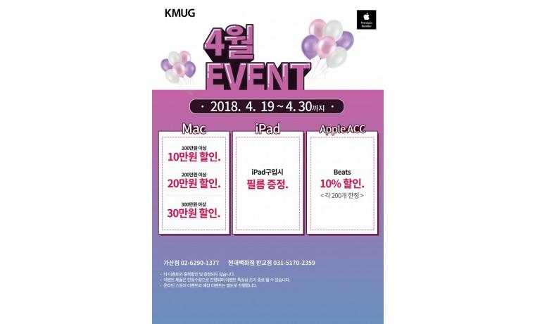 mario_open_event_가산현백_1600.jpg