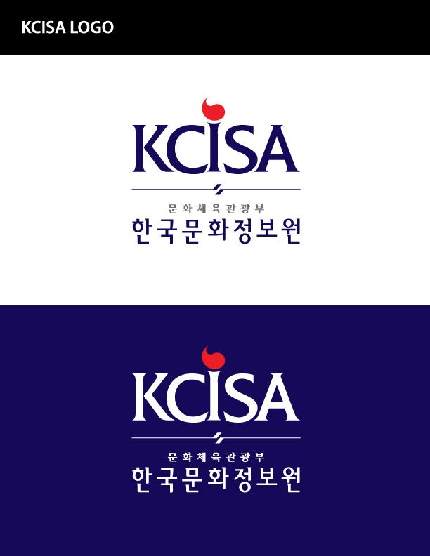 한국문화정보원_세로타입.jpg