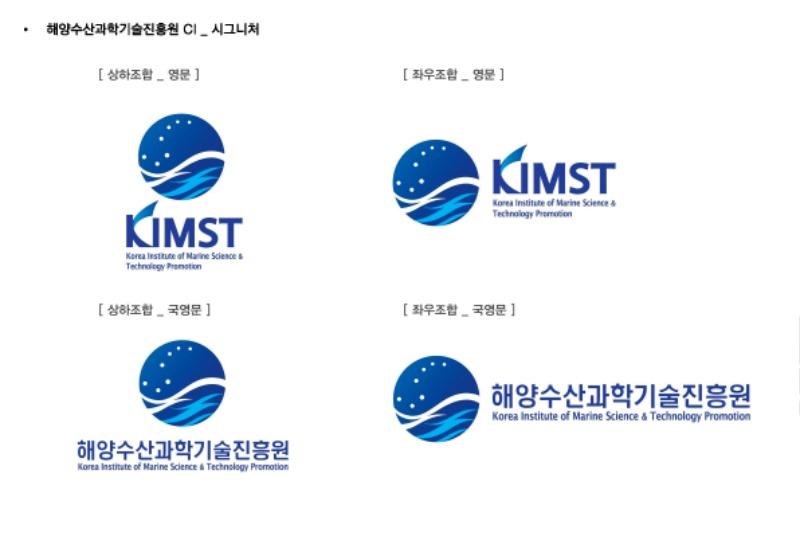 kimst_페이지_8.jpg