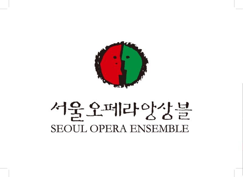 서울오페라앙상블-간판297_210.jpg