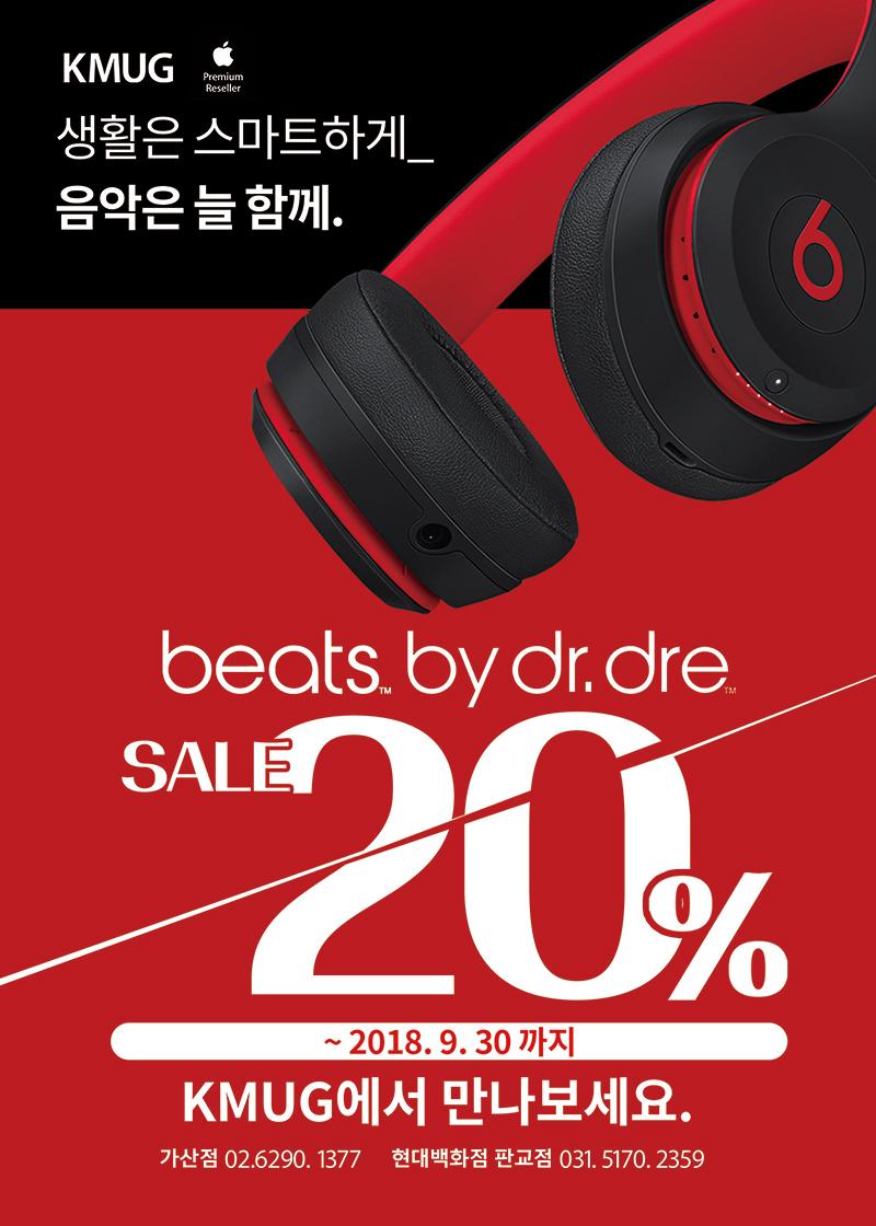 180816_beats20%.apr800.jpg