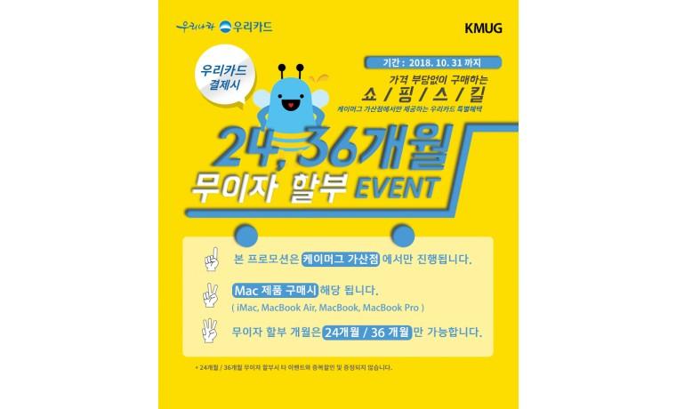 eventpage_24,36.jpg
