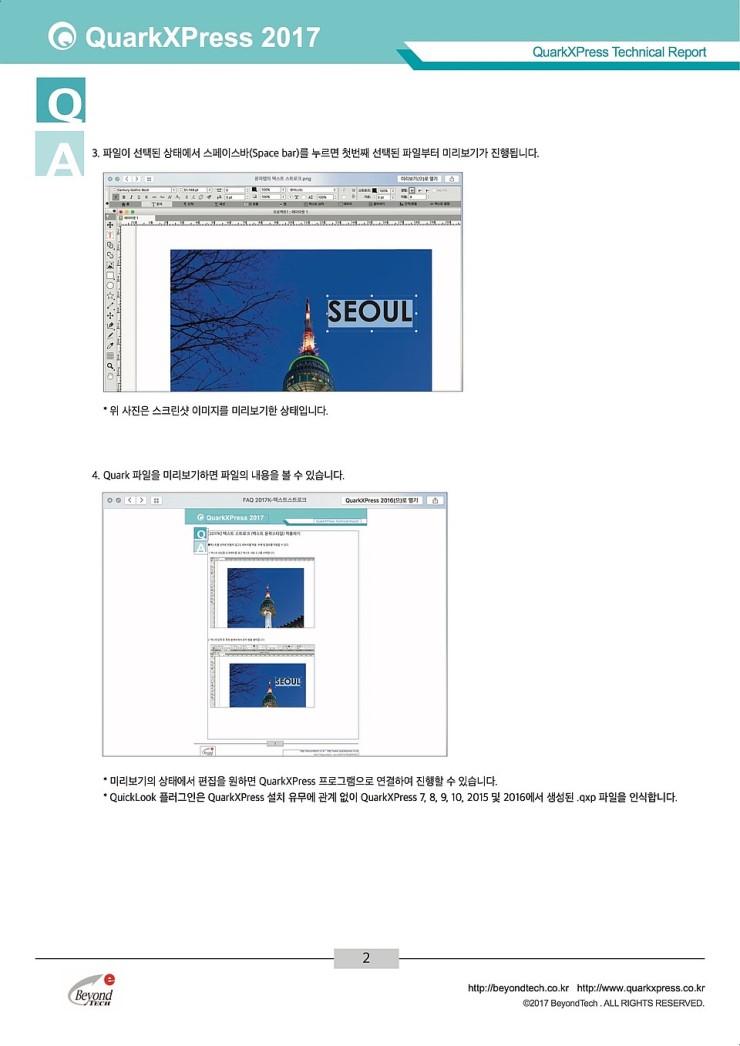 quicklook2.jpg