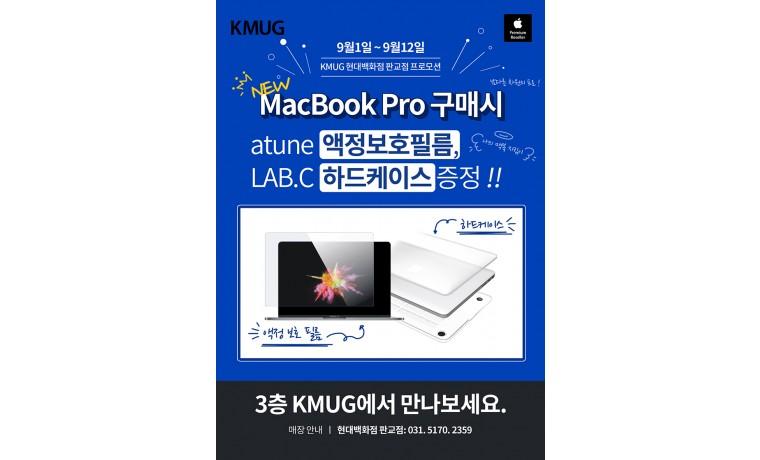 20180830_macbookproLED800.jpg