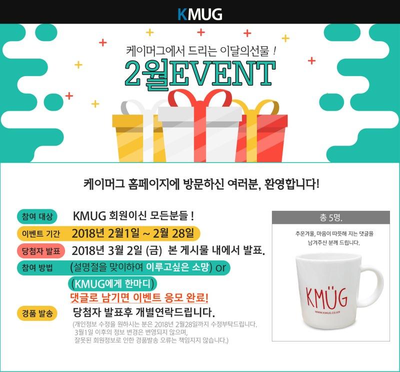 180130_event.jpg