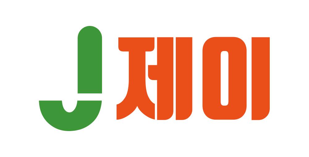제이공인중개사 로고 이미지