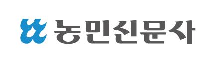 Image result for 농민신문사