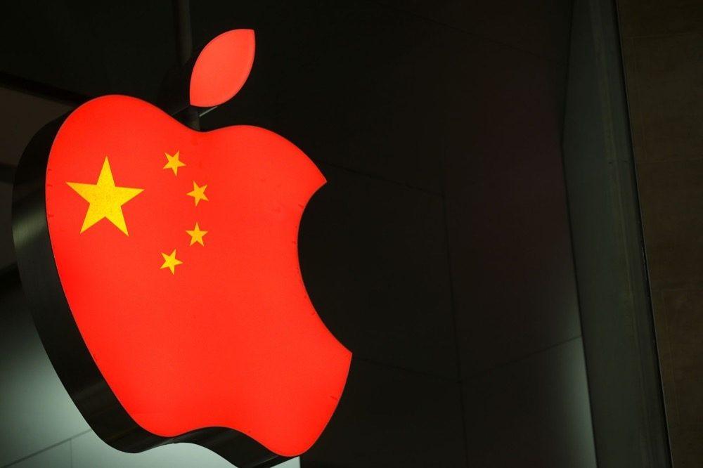 애플, 중국에 두번째 데이터센터 착공 > 테크뉴스 | KMUG 케이머그